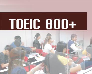 toeic800 370x297