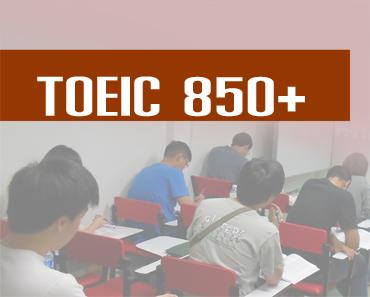 toeic850 370x297