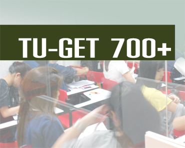 tu-get 370x297